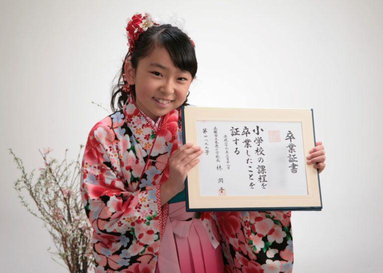 小学校卒業記念写真。袴姿の女の子フォト