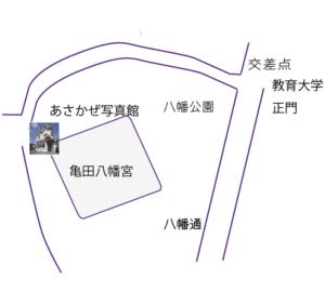 函館のあさかぜ写真館近隣地図。八幡通りに面した亀田八幡宮裏手にあります